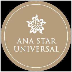 株式会社ANA STAR UNIVERSAL(アナスターユニバーサル)